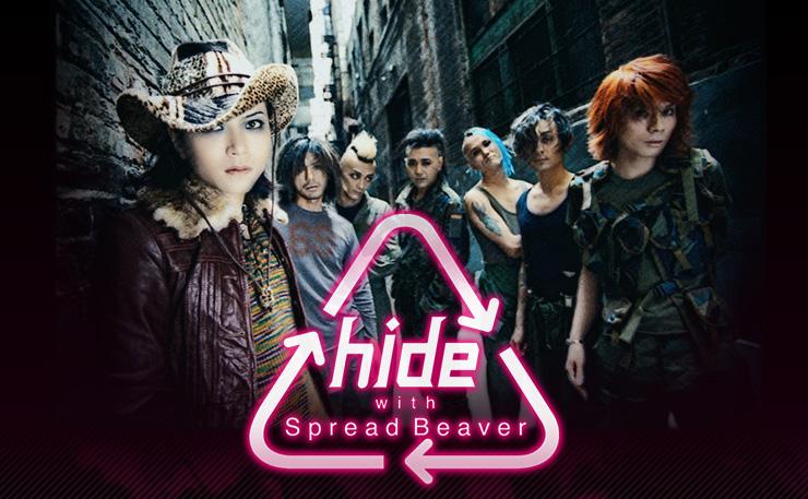 hide official web site [hide-city] www.hide-city.com