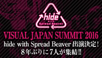 hide with Spread Beaver 8年ぶりに7人が集結!!