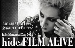 hide memorial day 2014 hide film alive hide city